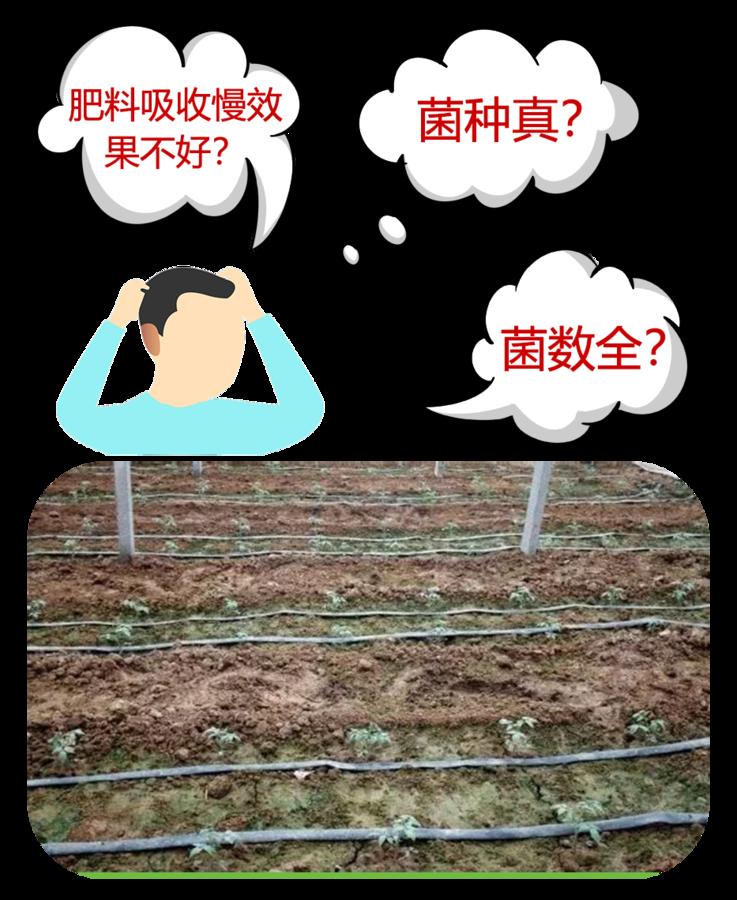 问题.png