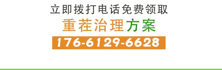 6369696734310239182088266.jpg